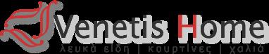 Venetis Home Χαλιά, λευκά είδη, κουρτίνες
